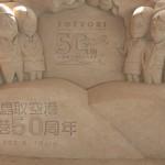 20170714空港砂像お披露目式 004