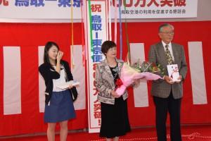 20140922鳥取―東京便800万人突破記念式典 046