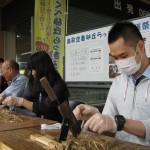 20150619鳥取空港ラッキョウ収穫祭 023