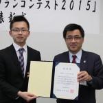 20160325鳥取市ビジネスプランコンテスト表彰式 005