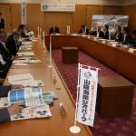 20141021山陰海岸世界再認定対策鳥取県会議 006