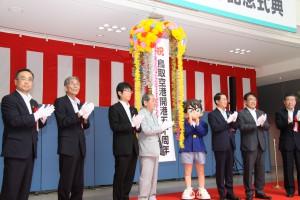 20170730鳥取空港開港50周年記念式典 101