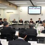 20160215鳥取市地方創生経済対策会議 001