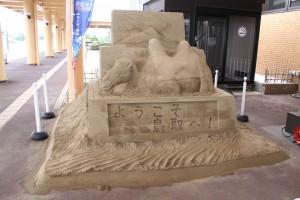 20160708鳥取空港砂像(砂丘とラクダ) 004