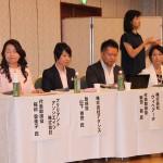 20150903輝く女性活躍加速化会議・フォーラム 024