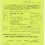 消費税チラシ270319