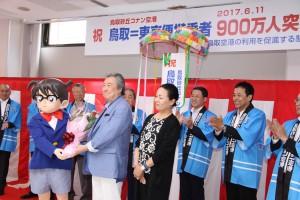 20170611東京便900万人突破記念式典 032