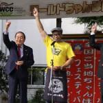20141102全国ちゃんぽん大会 039