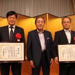 20160624鳥取商工会議所通常議員総会 030