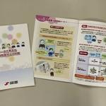 handbook-thumb-200x150-3342-thumb-200x150-3343