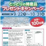 img-925122322-0001