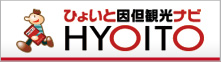 HYOITO
